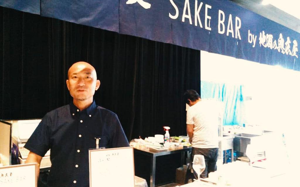 阪急百貨店催事