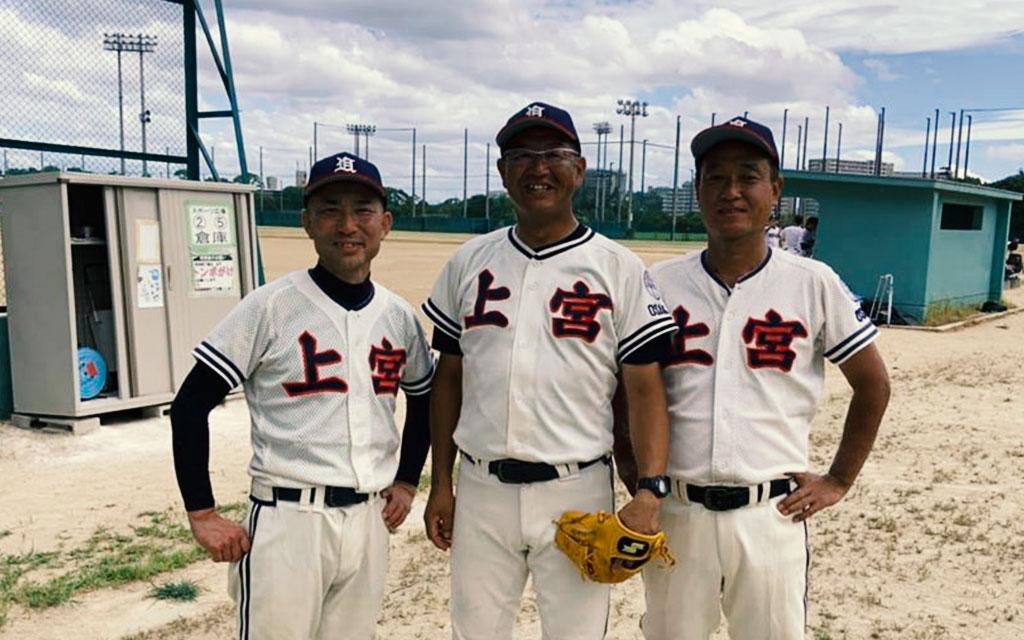 昭和40年会野球大会