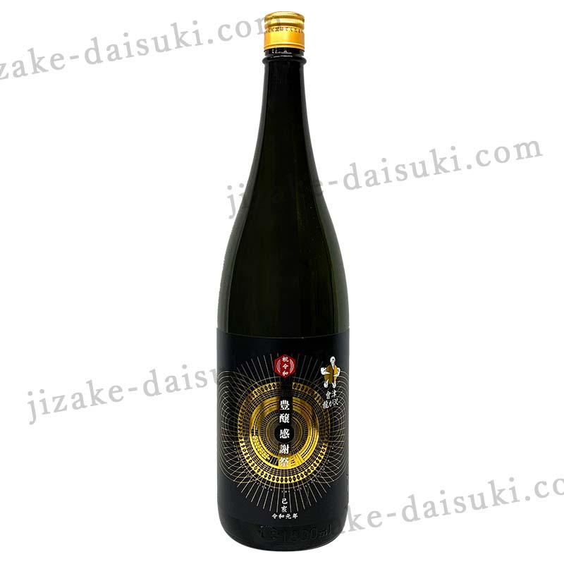 會津龍が沢 純米大吟醸酒 無ろ過うすにごり生原酒 豊醸感謝祭 ヌーヴォー<新酒>
